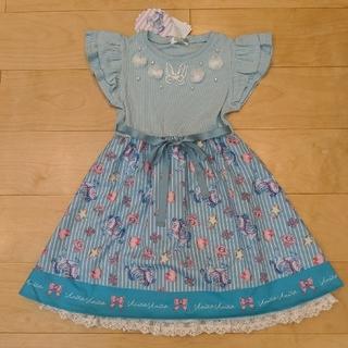 シマムラ(しまむら)のエコネコ ワンピース ドレス 130cm  しまむら 新品未使用(ワンピース)