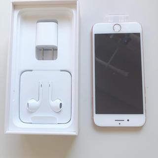 アイフォーン(iPhone)のiPhone8  新品未使用   chaty様専用(スマートフォン本体)