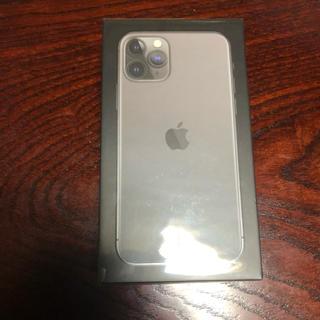 Apple - iPhone11pro本体【新品未開封】【未使用】