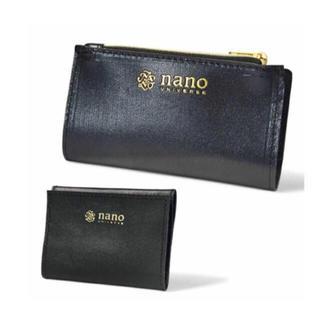 ナノユニバース(nano・universe)のナノ・ユニバース ★ 二つ折り財布 & カードケースセット ★ 新品付録(コインケース/小銭入れ)