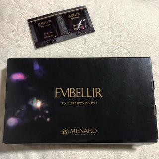 MENARD - メナード   新品エンベリエ5点  エンベリエアイクリームサンプルセット