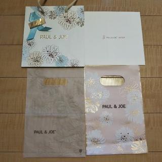 ジルスチュアート(JILLSTUART)のJILLSTUART★PAUL & JOE  ショッパーセット(ショップ袋)