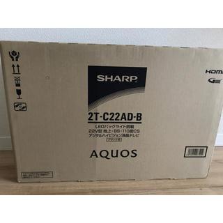 SHARP - 美品!シャープ製22型液晶テレビ