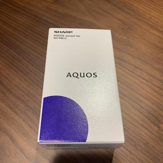 アクオス(AQUOS)のアクオス SIMフリー(スマートフォン本体)