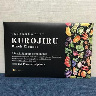 FABIUS - ☆新品未開封☆ クロジル KUROJIRU 30包 黒汁