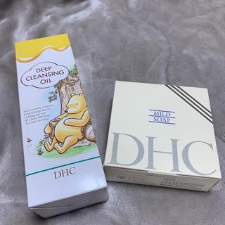 ディーエイチシー(DHC)のDHC ディープクレンジングオイル&マイルドソープ(クレンジング/メイク落とし)