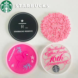 Starbucks Coffee - Starbucks Coffee coaster 2