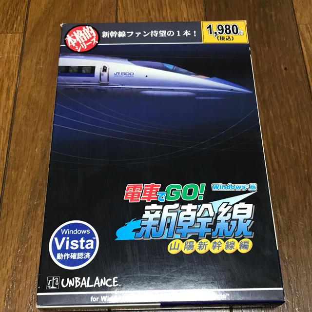 TAITO(タイトー)の電車でgo 山陽新幹線編 windows 送料無料 エンタメ/ホビーのゲームソフト/ゲーム機本体(PCゲームソフト)の商品写真