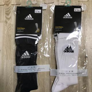 アディダス(adidas)の新品未使用  adidas サッカー ソックス 16〜18㌢(靴下/タイツ)