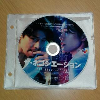 韓国映画DVD(ザ・ネゴシエーション)(韓国/アジア映画)