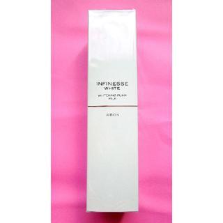 ALBION - アルビオン アンフィネス ホワイト ホワイトニング パンプ ミルク 新品