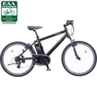 パナソニック(Panasonic)のPanasonic マットブラック Hurryer 電動自転車 26型(自転車本体)