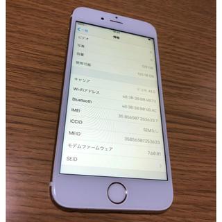 アイフォーン(iPhone)の8 iPhone6s 128GB 海外版simフリー 美品 完動品(スマートフォン本体)