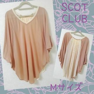 スコットクラブ(SCOT CLUB)の☆SCOT CLUB☆ トップス レディース Mサイズ 9号(Tシャツ(半袖/袖なし))