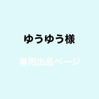 ゆうゆう様専用出品(韓国/アジア映画)