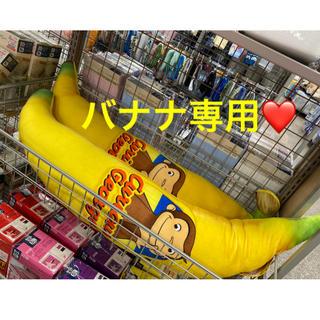 ジョーイヒステリック(JOEY HYSTERIC)のバナナ専用(ブラウス)