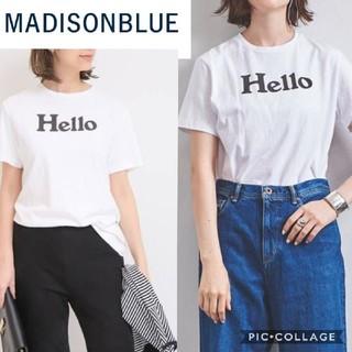 マディソンブルー(MADISONBLUE)の【定価27500円】マディソンブルー hello Tシャツ ホワイト 01(Tシャツ(半袖/袖なし))