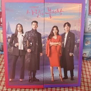 「愛の不時着」韓国版サントラ(テレビドラマサントラ)