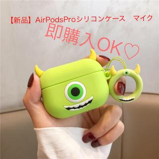 ディズニー(Disney)の【新品】AirPodsProシリコンケース マイク(iPhoneケース)