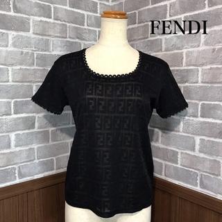 フェンディ(FENDI)の FENDI カットソー(カットソー(半袖/袖なし))