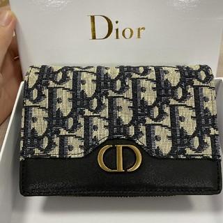 Christian Dior - お勧め♥DIORディオール 財布 開閉式 お札入れ カード入れ 本革
