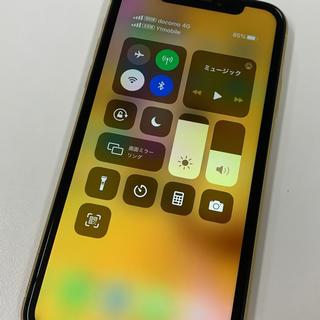 アップル(Apple)のSIM2枚OK デュアルSIM SIMフリー iPhone XR 256GB(スマートフォン本体)