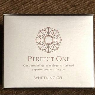 パーフェクトワン(PERFECT ONE)のパーフェクトワン薬用ホワイトニングジェル☆75g(オールインワン化粧品)