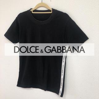 DOLCE&GABBANA - 【最終値下げ】Dolce&gabbana