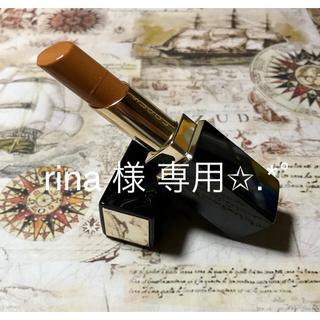 SUQQU - SUQQU スック モイスチャーリッチリップスティック 12 金銀杏