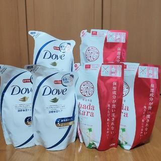 ボディソープ Doveモイスチャーケア 3個× hadakara フローラル3個