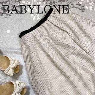 バビロン(BABYLONE)のメッシュ ベージュ ひざ丈スカート 中生地あり Mサイズ 派手すぎないオシャレ(ひざ丈スカート)
