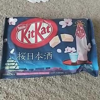 Nestle - KitKat 甘酒