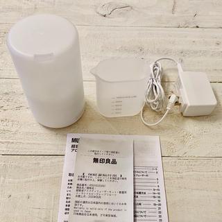 ムジルシリョウヒン(MUJI (無印良品))の【保証書付】無印良品 超音波アロマディフューザー AD SD2(アロマディフューザー)