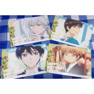 コウダンシャ(講談社)のカードキャプターさくら ポストカード4種類セット(その他)