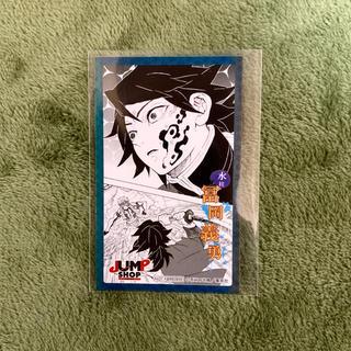 集英社 - 鬼滅の刃 アクアシティ お台場 5連ステッカー 冨岡義勇