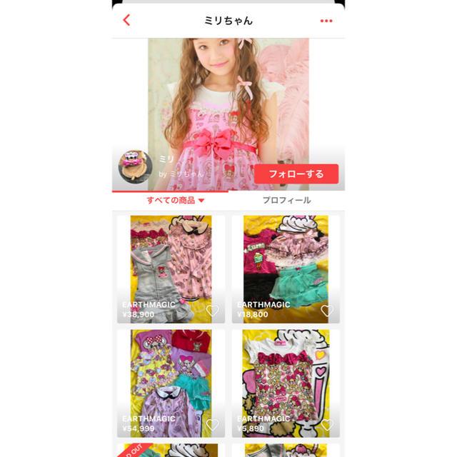 EARTHMAGIC(アースマジック)の高値転売です😙 キッズ/ベビー/マタニティのキッズ服女の子用(90cm~)(ワンピース)の商品写真