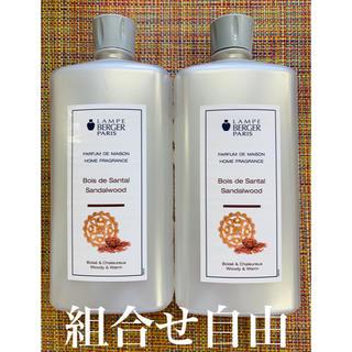 ランプベルジェ サンタル 2本 DCHL JAPAN  正規品 新品未使用(アロマオイル)