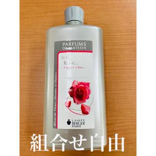 ランプベルジェ シーラローズ 1本 DCHL JAPAN  正規品 新品未使用(アロマオイル)