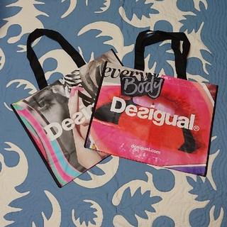 デシグアル(DESIGUAL)のdesigual【ショッピングバッグ】🛍️2個セット✨(ショップ袋)
