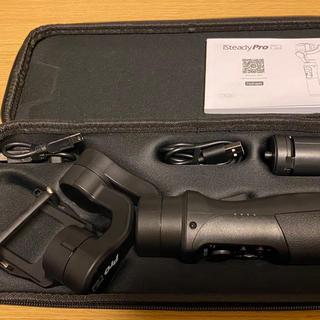 GoPro - 【週末限定値下げ】iSteady Pro2 アクションカメラ用 防水 ジンバル