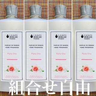 ランプベルジェ パリシック 4本 DCHL JAPAN  正規品 新品未使用(アロマオイル)