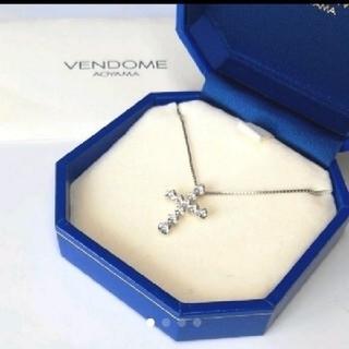 Vendome Aoyama - 【美品】ヴァンドーム青山 ☆ ダイヤモンドクロス ネックレス