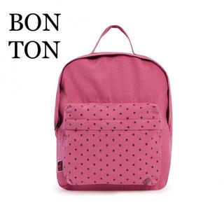 こども ビームス - 新品未使用 ボントンbonton スタープリントリュックサック 濃ピンク
