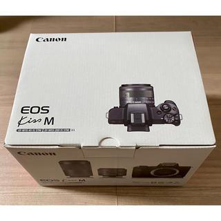 キヤノン(Canon)のEOS Kiss M・ダブルズームキット・ブラック 新品未使用(デジタル一眼)