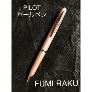 パイロット(PILOT)のPILOT ボールペン FUMI RAKU(ふみ楽)(ペン/マーカー)