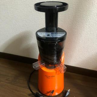 シャープ(SHARP)のシャープ SHARP EJ-CP1 HEALSIO(ヘルシオ) (ジューサー/ミキサー)
