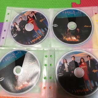 最新 今大人気 愛の不時着DVD全話(韓国/アジア映画)