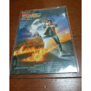 ユニバーサルスタジオジャパン(USJ)のポストカード バックトゥザフューチャー(外国映画)