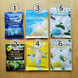 【入浴剤6点セット】ミント、レモン(入浴剤/バスソルト)