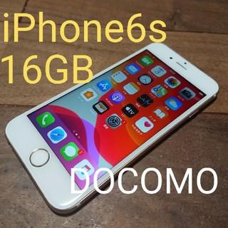 アイフォーン(iPhone)の完動品液晶無傷iPhone6s本体16GBゴールドDOCOMO白ロム判定〇送料込(スマートフォン本体)